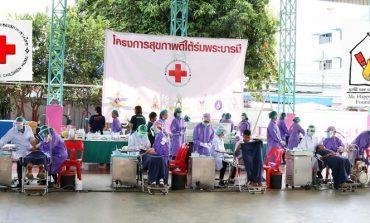 """พาไปชมกิจกรรม """"สุขภาพดีใต้ร่มพระบารมี"""" ให้แก่เด็กๆที่ชัยนาทโดยสภากาชาดไทยและ RMHC Thailand"""