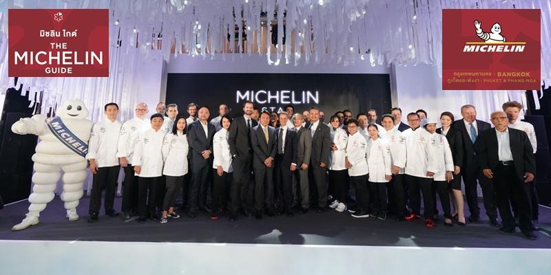จบในที่เดียว! กับรายละเอียดร้านอาหารที่อยู่ใน Michelin Guide Bangkok   Phuket & Phang-Nga 2019