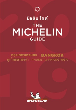 The Michelin Guide Thailand 2019