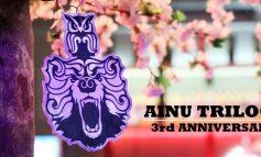 งานฉลอง AINU TRILOGY 3rd Anniversary พร้อมโปร.เบียร์แรงๆส่งท้ายปี