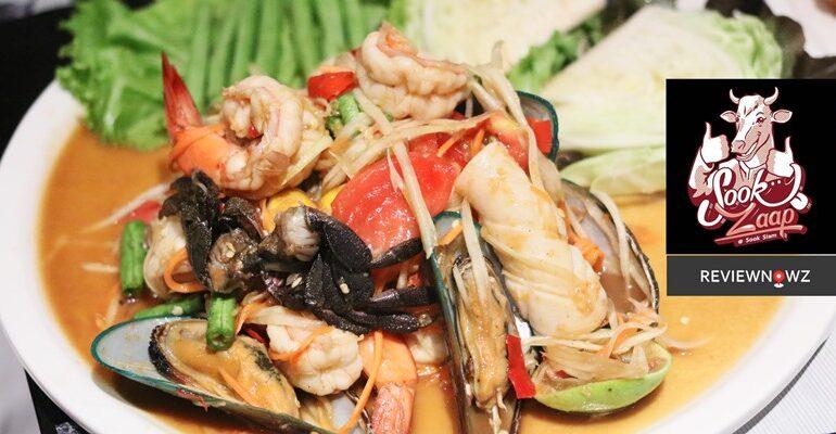 อร่อยแซ่บแบบมีความสุขรักสุขภาพเริ่มต้น 65 บาทที่ Sook zaap @ Iconsiam