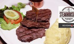 10 แถม 1 อาหารชุดมื้อกลางวันไม่ถึงสี่ร้อยรวมดื่มมีอิ่มที่ The Steakhouse Co. Bangkok สีลม