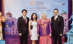 บรรยากาศงานฉลองครบรอบ 150 ปี ความสัมพันธ์ไทย-ออสเตรีย