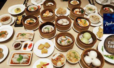 ฉลองเทศกาลตรุษจีนกับบุฟเฟ่ต์ติ่มซำและส่วนลดสูงถึง 50% ที่ China Table @ Radisson Blu Plaza Bangkok