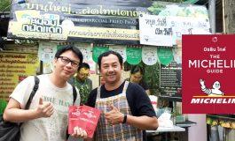 จบในกระทะ! กับความอร่อยที่ไม่ต้องปรุงเพิ่มของผัดไทยมิชลิน 2 ปีซ้อนที่ บ้านใหญ่ผัดไทย อินทามระ 47