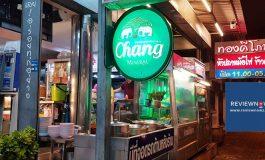 อร่อยได้ถึงตีห้าที่ร้านข้าวต้มโต้รุ่ง ทองดีโภชนา ของย่านทาวน์ อิน ทาวน์