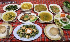 อาหารพื้นบ้านแท้ที่แม่เคยทำให้กินที่ ครัวนายหนัง นครศรีธรรมราช
