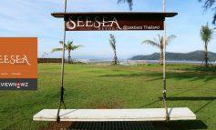 รีสอร์ทติดทะเลสวยสะอาดอาหารอร่อยราคาแค่พันนิดๆที่ Seesea Resort Pakbara สตูล