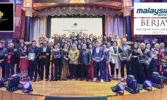 บรรยากาศงานประกาศรางวัล World Top Gourmet 2018 ที่ Kuala Lumpur, Malaysia