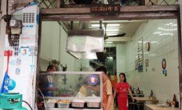 กินก่อนย้ายร้าน! เก็บไว้เป็นความทรงจำระดับตำนานกับร้านลูกชิ้นปลาทำเอง แปะเตียง เยาวราช