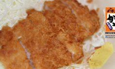 ลองสั่งเดลิเวอรี่กับเมนูหมูชุปแป้งทอดมาทานที่บ้านกับ Katsuya สาขาจามจุรีสแควร์