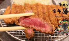 ไป Harajuku แวะทานเนื้อชุปแป้งทอดสไตล์เกียวโตอร่อยๆที่ร้าน Kyoto Katsugyu, Japan