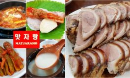 Matjarang ร้านอาหารเกาหลีสไตล์ท้องถิ่นกับรสมือที่น่าสนใจใน Sukhumvit Plaza สุขุมวิท 12