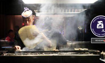 อร่อยไร้ที่ติ! Shirokane Tori-Tama ร้าน Yakitori สเตปเทพที่อร่อยกับไก่ย่างได้ทุกส่วน