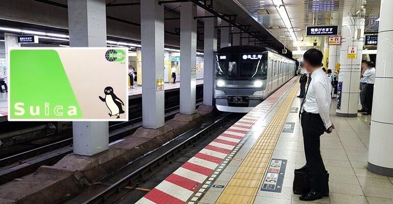 เดินทางสะดวกสบายใน Tokyo ได้ง่ายๆโดยไม่ต้องมานับเหรียญให้วุ่นวายกับบัตรเติมเงินซุยกะ Suica IC Card