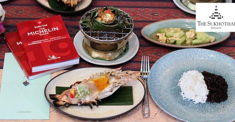 ชิมเมนูอาหารไทยใหม่ล่าสุดโดยเจ้าของ Michelin Guide Thailand 2 ปีซ้อนที่  Celadon, The Sukhothai Bangkok
