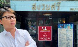 กว่า 40 ปีกับความอร่อยในบรรยากาศวันวานเจ้าของ Michelin Guide Thailand 2 ปีซ้อนที่ร้าน สงวนศรี