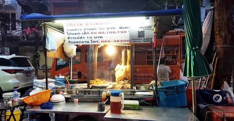 ชิมข้าวมันไก่ตอนสูตรไหหลำและไก่ทอด ร้าน เจ๊อ้วน ข้าวมันไก่ ถนนเจริญกรุง