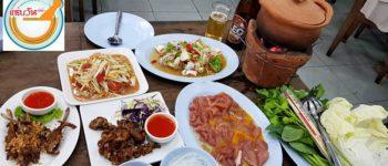 ชิมร้านอาหารอีสานเจ้าดังเกือบ 30 ปีของแยกเทียนร่วมมิตรที่ แซ่บวัน รัชดา