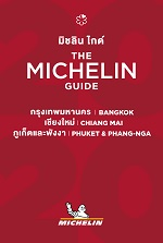 The Michelin Guide Thailand 2020
