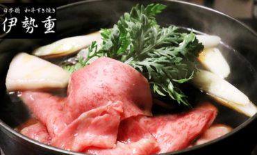 ร้านสุกี้ยากี้เก่าแก่ที่สุดของโตเกียวกับความอร่อยที่ถูกรักษามาถึง 150 ปีที่ Iseju @ Tokyo, Japan