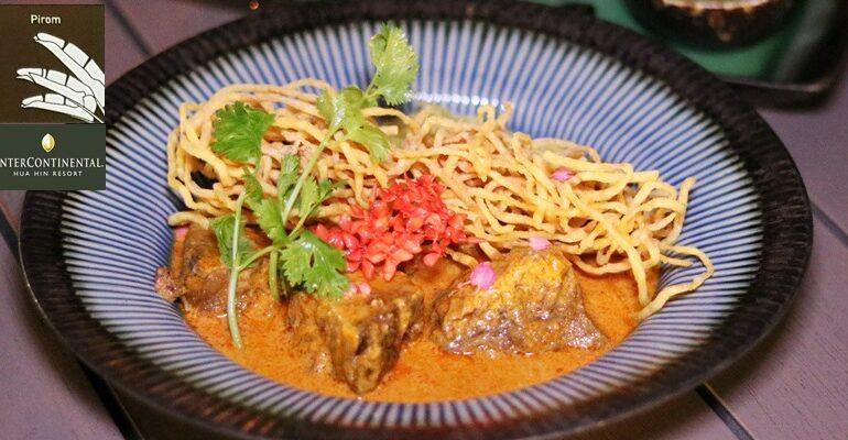 เมนูใหม่ล่าสุดอร่อยและสวยงามโดย Chef Mama Duu ที่ Pirom @ InterContinental Hua Hin Resort