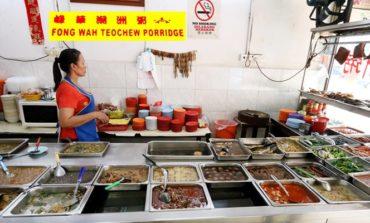 อร่อยถึงตีสี่กับร้านอาหารจีนโต้รุ่งเปิดมา 27 ปีที่ Fong Wah Teochew Porridge @ Kuala Lumpur, Malaysia