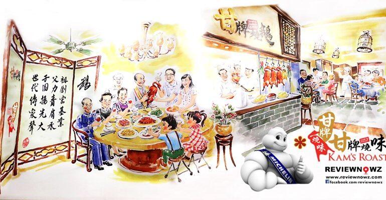 Kam's Roast ความอร่อยระดับมิชลิน 1 ดาว 6 ปีซ้อนจากฮ่องกงสู่ย่าน Orchard ของประเทศสิงคโปร์