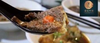 เนื้อนุ่ม น้ำซุปเทพ ที่หนึ่งในใจกับร้านก๋วยเตี๋ยวเนื้อสไตล์ฮ่องกงอันดันต้นๆของประเทศที่ Yung Kee Beef Noodles @ Malaysia