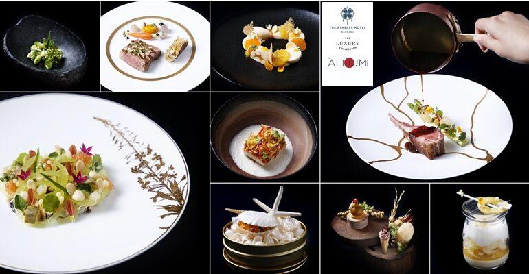 สวยงาม อร่อย สนุกสนานไปกับนิยามใหม่ของอาหารฝรั่งเศสที่ The Allium Bangkok @ The Athenee Hotel, a Luxury Collection Hotel