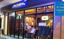 ร้านอาหารไทยน้องใหม่รสชาติเข้มข้นของชุมชนวังแดงที่ Baan WangDang @ วรจักร