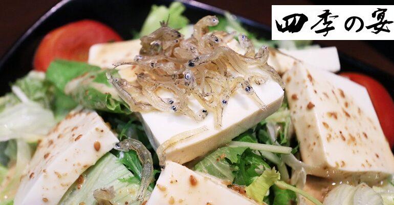 ไป Ikebukuro กินดื่มไม่อั้นอาหารจีน 3,000 เยน 2 ชั่วโมงที่ Shiki No Utage @ Tokyo Japan