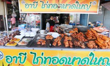 เปิดตลอด 24 ชั่วโมงกับไก่ทอดชิ้นใหญ่รสชาติเข้มข้นที่ร้าน อาบีไก่ทอดหาดใหญ่ @ สงขลา