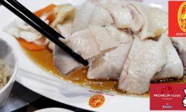 เจ้าของ Michelin Guide Singapore กับข้าวมันไก่สิงคโปร์ที่ Boon Tong Kee @ The EmQuartier