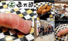 ซูชิสายพานอร่อยราคาไม่แรงใต้สถานีรถไฟโตเกียว KANTARO @ First Avenue Tokyo Station, Japan