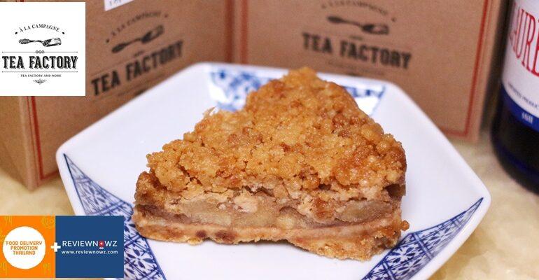 อยู่บ้านให้ปลอด Covid19 และอร่อยไปกับ Apple Crumble และคุกกี้จาก Tea Factory and More @ สุขุมวิท 39