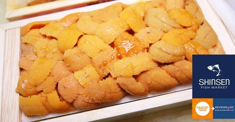 อยู่บ้านทานไข่หอยเม่นกันให้หน่ำใจกับโปรโมชั่น 1 แถม 1 ที่ Shinsen Fish Market @ สุขุมวิท 39