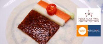 ชิมชุดเป็ดปักกิ่งเดลิเวอรี่ระดับโรงแรมจาก China Palace @ Prince Palace Hotel