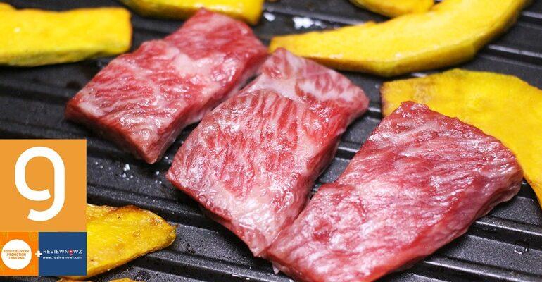 อร่อยง่ายๆกับเนื้อคุณภาพพร้อมปรุงเมนู Yakiniku Shabu หรือ Steak ได้ทันทีโดย Gyuu Togo By Guru Gyuu