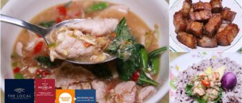 เข้าครัวอร่อยกับอาหารไทย Delivery พร้อมปรุงสูตร Michelin Guide จากร้าน THE LOCAL by Oamthong