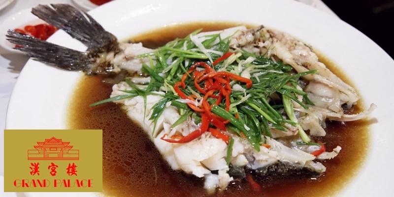 กว่า 20 ปีของความอร่อยที่ภัตตาคารจีน Grand Palace Restaurant @ มเหสักข์
