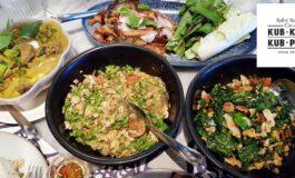 อาหารไทยรสชาติทำได้ดี ตัวร้านสวยดูดีมีสไตล์ที่ Kub Kao' Kub Pla @ ICONSIAM