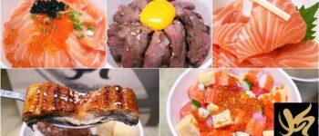 อาหารญี่ปุ่น Delivery หน้าตารสชาติดีพร้อมทานที่ Kouen Sushi Bar @ I'm Park
