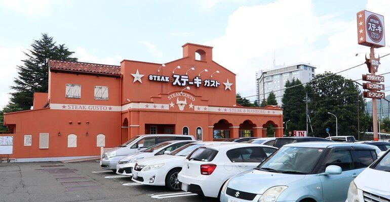ทานสเต็กและแฮมเบิร์กพร้อมบุฟเฟ่ต์สลัดบาร์ที่ Steak Gusto @ Fujiyoshida, Japan