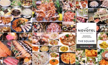 750 NET บุฟเฟ่ต์มื้อกลางวันสุดสัปดาห์ International Lunch Buffet ที่ The Square @ Novotel Bangkok on Siam Square