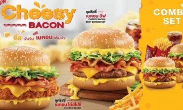 สะใจกับ 2 เมนูพิเศษจาก McDonald's : Cheesy Bacon Burger & Mc Cheesy Bacon BBQ