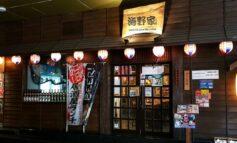 อร่อยได้ทั้งวันจนถึงตีสาม ในบรรยากาศร้านญี่ปุ่นที่ Uminoya Seafood BBQ & Izakaya @ Surawong