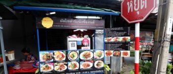 กินผัดไทยสตรีทฟู้ดชมรถไฟที่ ผัดไทตำรับนิวซีแลนด์ @ เทอดไท 33