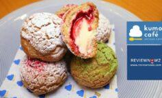 Choux Cream เด็ด! Chessecake สุด! แกงกะหรี่ เยี่ยม! ที่ Kumo Café สาขา CentralFestival EastVille เปิดวันนี้วันแรก