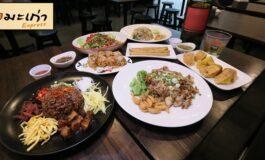 Makao Express Silom ยกสตรีทฟู้ดเยาวราชมาไว้ที่สีลมกับความอร่อยสูตรดั้งเดิม